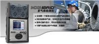 復合多氣體檢測儀 MX6 iBrid