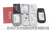 GB/T 18287-2000《蜂窩電話用鋰離子電池總規范》