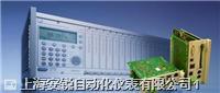 德國HBM 數據采集系統CP22/CP42  CP22/CP42