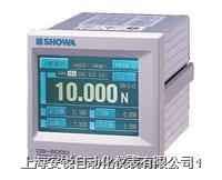 日本showa测量仪表DS-6000 DS-6000