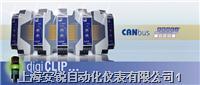 德国HBM工业测量仪表digiCLIP