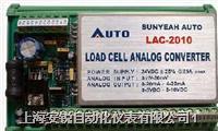 重量变送器 LAC2010