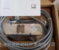 HBM稱重傳感器 PW12CC3/300KG-1