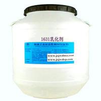1631沥青乳化剂 1631乳化剂