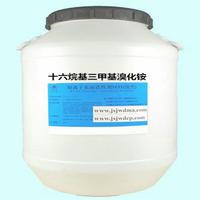 十六烷基三甲基溴化铵 1631溴型