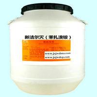 上海固体新洁尔灭 苯扎溴铵