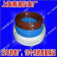 N型玻璃纖維外屏蔽測溫線 NXBBRP2X7X0.3