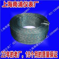 J型玻纖屏蔽測溫線 JXBBP2X7X0.3