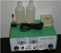 金屬電化打標機 MJ101