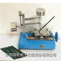 台式铅笔硬度计QHQ国仪仪器厂家直销