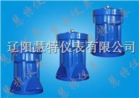 ZD型振打器,堵煤开关,堵煤传感器 ZD/KZ40/KZ60