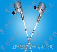 TCSP-220VAC射频导纳物位开关 TCSP-220VAC/L863C