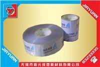 塑鋼型材保護膜 鋁型材 玻璃鋼型材保護膜 sd-z805