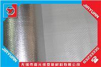 鋁膜編織布|鍍鋁膜編織布|鍍鋁膜復合編織布|編織布鍍鋁膜 SD-323