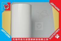 玻璃保護膜優等玻璃保護膜鋼化玻璃保護膜彩晶玻璃保護膜透明玻璃保護膜特白玻璃保護膜 SD-998