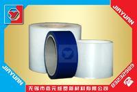 不銹鋼保護膜 輪胎保護膜 SC-67