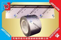 實木地板保護膜 SC-57
