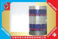 天花板保護膜 SD-292