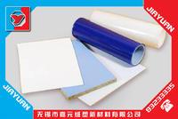 無錫乳白保護膜 sc-29