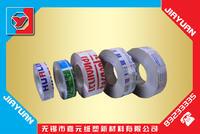 塑鋼保護膜/塑鋼型材保護膜/型材保護膜|PVC型材保護膜|鋁合金保護膜/門窗型材保護膜 SD-8888888888888