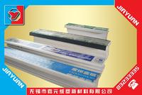 幕墻板保護膜 SC-65