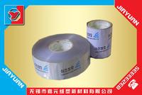 型材保護膜 SCCD-9295