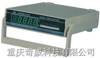 正阳QJ83-1数字直流电桥