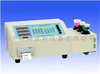 微機多元素分析儀