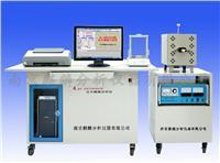 合金含量材料分析儀器 HW2000系列