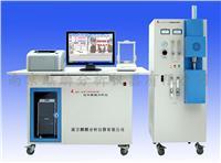 鑄造分析儀 QL-HW2000B