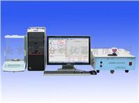 合金材料多元素分析儀 BS1000A