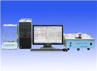 QL-BS1000A球鐵材料分析儀 BS1000A