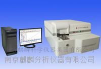 南京shemale XXX tube品牌 全谱直读光谱仪 光谱分析仪 QL-5800E型