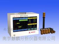 南京人妖xxxtube炉前碳硅分析仪 QL-TS-6型