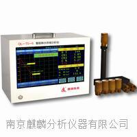 爐前鐵水快速碳硅分析儀