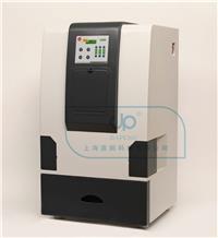全自動凝膠成像分析系統 ZF-268