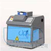 ZF-109熒光增白劑檢測儀 ZF-109