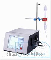 電腦高靈敏度紫外檢測儀(觸摸屏   N-3000