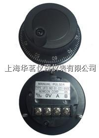 UFO-01-2D-99