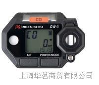 理研煤气报警仪 GW-3