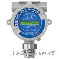 英思科在线硫化氢监测仪 GTD-2000Tx