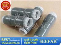 內置膠泥式硅橡膠通信冷縮管