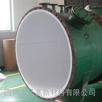 四川成都襯四氟 四氟噴涂加工F30 F40 FEP 離心機反應釜儲罐襯四