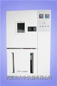 臭氧老化试验箱 DZSC-512
