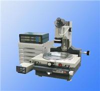 JX14B 数字式大型工具显微镜 JX14B 数字式大型