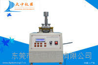 IULTCS 皮革摩擦色牢度试验机 DZ-332