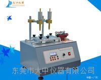 液晶显示耐摩擦试验机