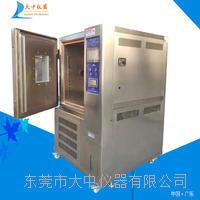 鼠标滚轮高低温试验箱 DZTH-225