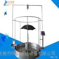 ?雨伞淋雨试验机
