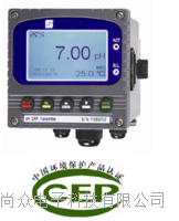 具有環保產品認證證書的青島工業在線ph計